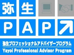 yayoi_pap_logo_color